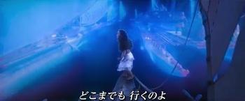モアナ 幻影.jpg