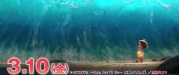 海が割れる 最後.jpg