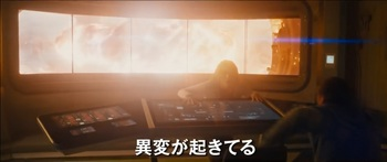 融合炉3.jpg