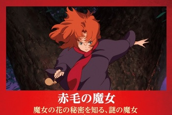 赤毛の魔女.jpg